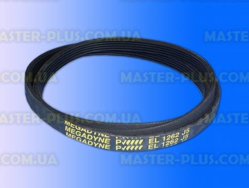 Ремень 1262 J5 EL «Megadyne» черный для стиральной машины
