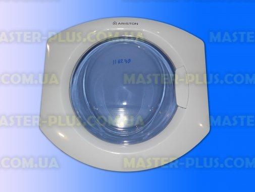 Дверка (люк) Ariston C00116240 для стиральной машины