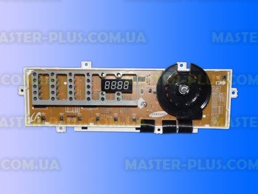 Модуль (плата) Samsung MFS-C2S10NB-00 для стиральной машины