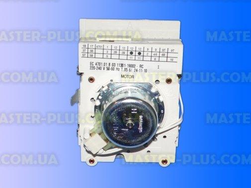 Програматор (селектор програм) Ardo 651016047 для пральної машини