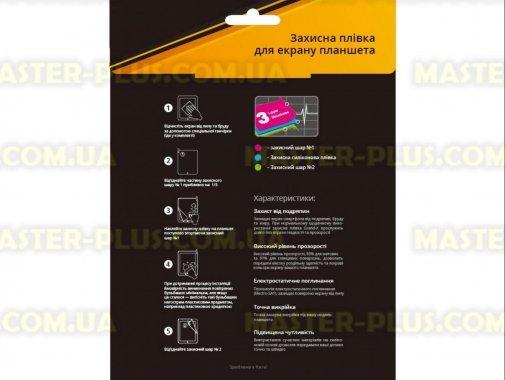 Купить Пленка защитная Grand-X Ultra Clear для LG G Pad 10.1 V700 (PZGUCLGGP10)
