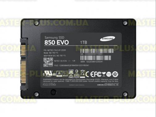 Купить Накопитель SSD 2.5 1TB Samsung (MZ-75E1T0BW)