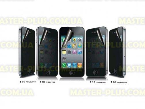 Купить Пленка защитная Drobak для планшета Apple iPad 2/3/4 Privacy (500236)