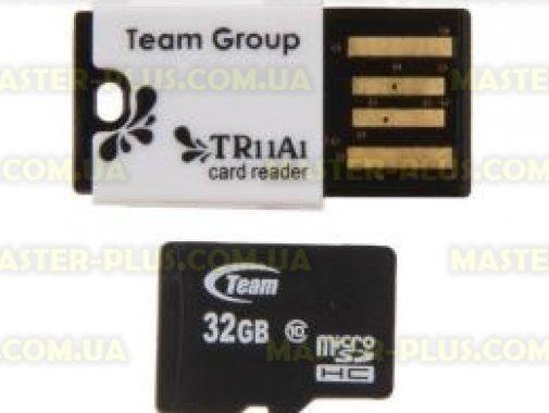 Купить Карта памяти Team 32GB class 10 Team + Reader (TUSDH32GCL1029)