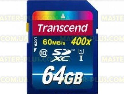 Купить Карта памяти Transcend 64Gb SDXC class 10 UHS-I Premium (TS64GSDU1)