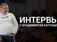 Директор компанії «Майстер Плюс» Хатунцев Володимир Олегович взяв участь у відкритому уроці на тему «Відомі Вінничани»