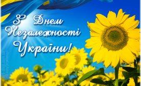 Графік роботи магазину в День Незалежності України