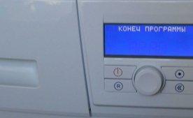 Что делать, если ручка люка нажимается, но стиральная машина не открывается?