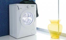 Что делать, если стиральная машина прыгает?