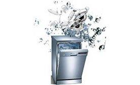 Как устранить некорректную работу посудомоечной машины