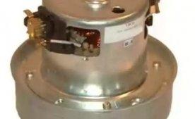 Моторы для моющих и обычных пылесосов