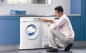 Первый запуск стиральной машины