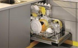 Посудомоечная машина перестала сливать воду