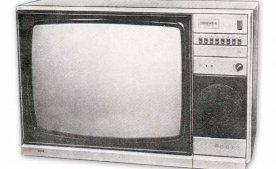 Потребляемая мощность телевизора