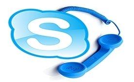 Что такое «On-Line звонок»?