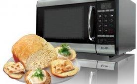 Как выбрать микроволновую печь?