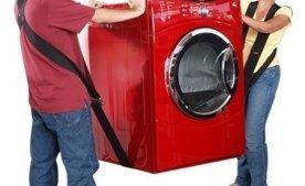 Как быстро и не дорого перевезти автоматическую стиральную машину