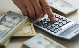 Как работает кредитный лимит?