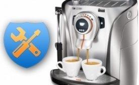 Основні поломки кавоварок.