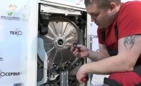 Как поменять подшипники в стиральной машине?