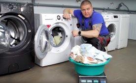 Як правильно вибрати пральну машину: заявлений і реальний обсяг