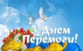 Графік роботи магазину 09.05.2020 р