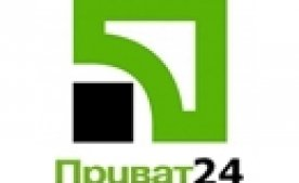 Пополнение баланса по системе Privat24
