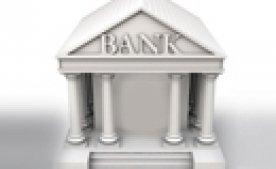 Пополнение баланса через кассу банка
